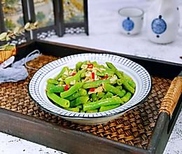 #春季减肥,边吃边瘦#蒜蓉虾皮炒刀豆的做法