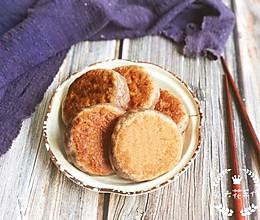 #晒出你的团圆大餐# 全麦洋葱鸡蛋馅饼的做法