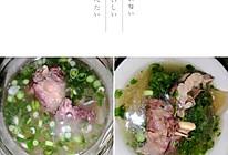 清炖羊肉汤(新疆版)的做法