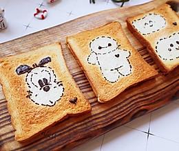 #换着花样吃早餐#卡通手绘吐司的做法
