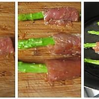 #带着美食去踏青#春日必食营养快手菜--【芦笋里脊肉卷】的做法图解3