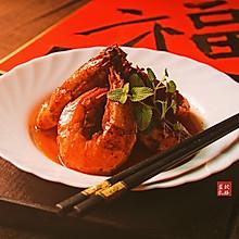 油焖大虾#钟于经典传统味#