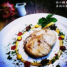 #长帝e•Bake互联网烤箱之柠汁鳕鱼