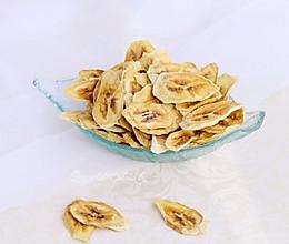 #童年不同样,美食有花样#酥脆香蕉干的做法