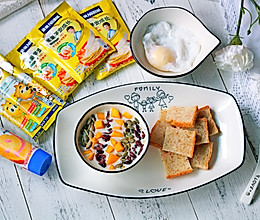 小学生15分钟健康早餐食谱#雀巢营养早餐#的做法
