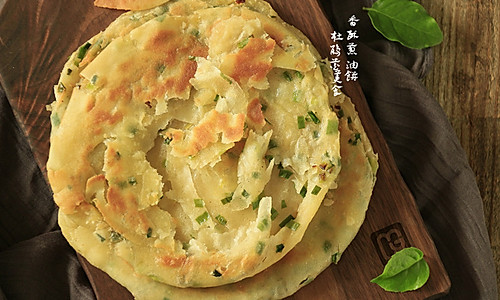 香酥葱油饼的做法