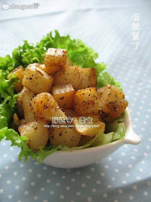 麻辣薯丁的做法