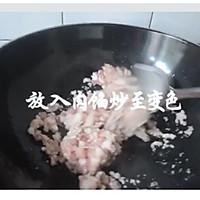 糯米香菇肉末烧麦的做法图解4