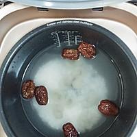 【桂圆红枣养生粥】的做法图解4