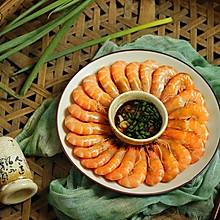 花式摆盘的鲜甜白灼虾
