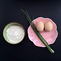 葱花鸡蛋卷~营养丰富的做法图解1