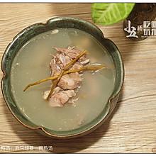 鲜霍斛水鸭汤:我只想要一碗热汤