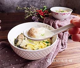 上海三鲜小馄饨#馅儿料美食,哪种最好吃#的做法