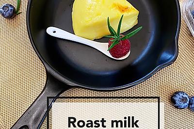 网红烤牛奶