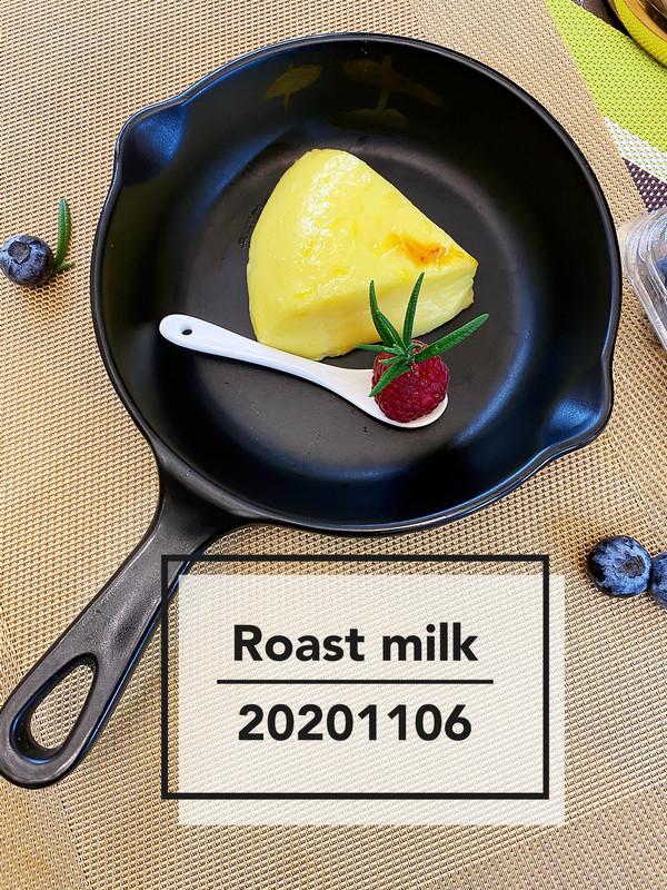 网红烤牛奶的做法