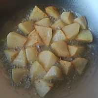 #我们约饭吧#厨娘必学的拿手家常菜   地三鲜的做法图解6