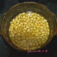 香椿芽拌黄豆的做法图解1
