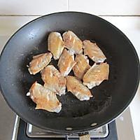 麻辣鸡翅香锅的做法图解5