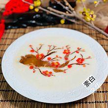 年菜&踏雪寻梅/素食一品豆腐