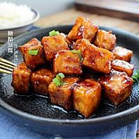 糖醋豆腐的做法图解8