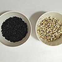 黑米薏仁糊#苏泊尔极养破壁料理机#的做法图解3