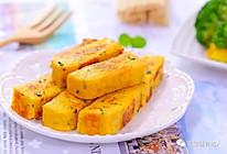 玉米虾条 宝宝辅食食谱的做法