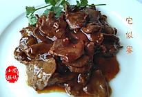 炒羊肉:它似蜜的做法