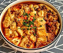 #下饭红烧菜#无敌诱人鸡蛋抱豆腐的做法