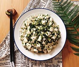 香椿拌豆腐,减脂期敞开吃的一道春日美食,简单易做的做法
