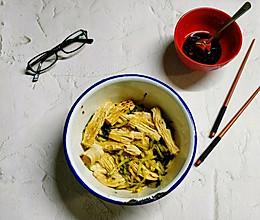 凉拌支竹的做法