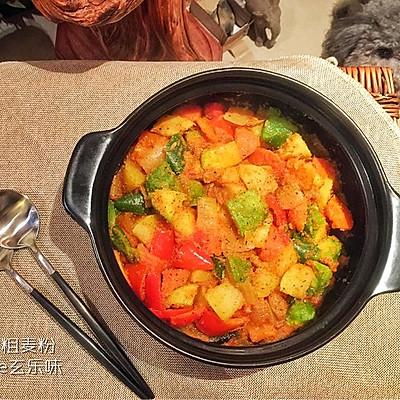 蔬菜蒸粗麦粉--塔吉锅菜谱