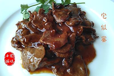 炒羊肉:它似蜜