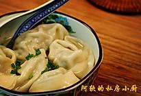 上海菜肉大馄饨的做法