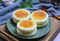#秋天怎么吃# 奶香喜饼的做法