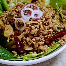 泰式凉拌猪肉末 | Lap Moo