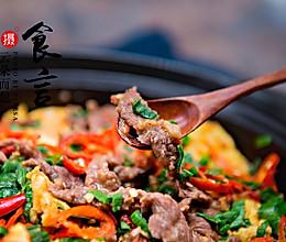 蛤蜊牛肉滑蛋煲的做法