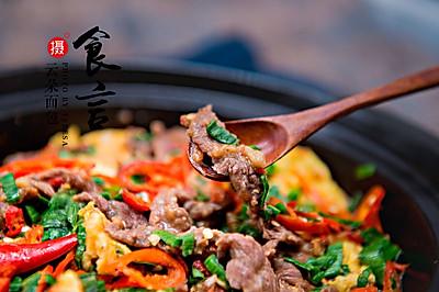 蛤蜊牛肉滑蛋煲