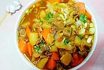#美食视频挑战赛# 非常下饭的牛腩西红柿蔬菜汤的做法
