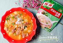 #美食视频挑战赛# 减脂菜也美味~番茄马铃薯肥牛汤的做法
