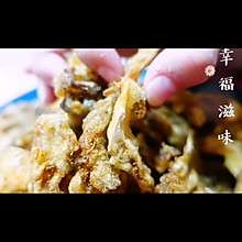 比肉还好吃的炸鲜蘑#晒宅家秘籍,助力华人抗疫