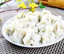 #春季食材大比拼#龙利鱼肉水饺的做法
