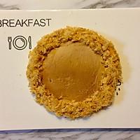 儿童早餐—狮子吐司的做法图解2