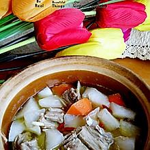 迷蝶之砂锅羊肉煲