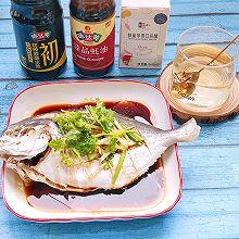 #名厨汁味,圆中秋美味#清蒸鲳鱼