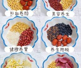 破壁机养生豆浆食谱一周不重样营养豆浆的做法