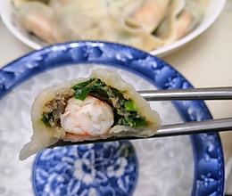 有整颗虾仁的三鲜饺子的做法
