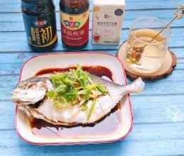 #名厨汁味,圆中秋美味#清蒸鲳鱼的做法