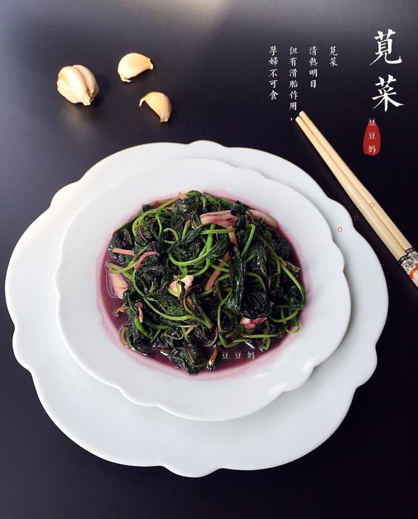 蒜炒苋菜的做法