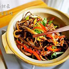 干锅茶树菇--如何获得极致口感