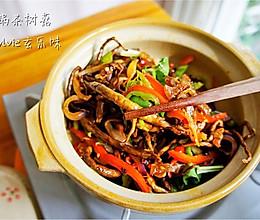 干锅茶树菇--如何获得极致口感的做法